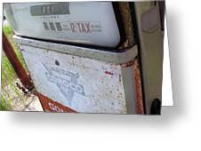 At The Pump 1 Greeting Card
