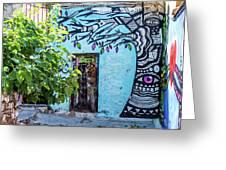 Athens Graffiti Greeting Card