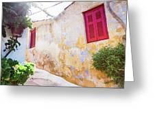Athens, Greece Greeting Card