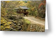 Autumn At Seonamsa Greeting Card