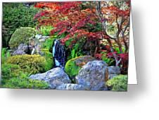 Autumn Waterfall - Digital Art 5x3 Greeting Card