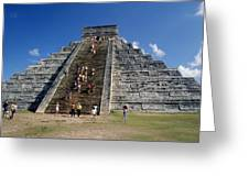 Aztec Pyramid In Mexico Greeting Card