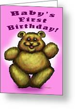 Babys First Birthday Greeting Card