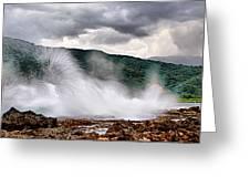 Bahia De Ganango Greeting Card