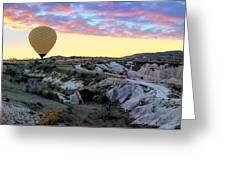Ballooning At Sunrise No 2 Greeting Card