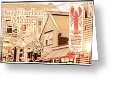 Bar Harbor Maine Shops At Night Greeting Card