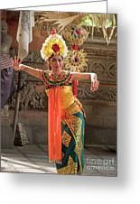Barong Dancer Greeting Card