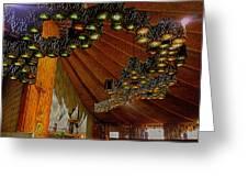 Basilica De Guadalupe 4 Greeting Card