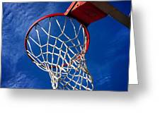 Basketball Hoop #juansilvaphotos Greeting Card