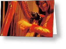 Beautiful Harp Player Greeting Card