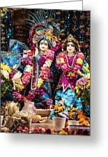 Beautiful Image Of Krishna And Radhe From Boise Hare Krishna Temple Greeting Card