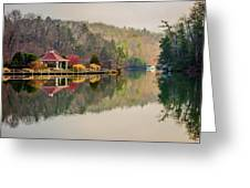 Beautiful Landscape Near Lake Lure North Carolina Greeting Card