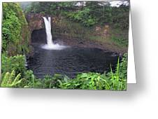Beautiful Rainbow Falls 2 Greeting Card