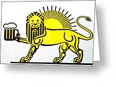 Beersia Greeting Card