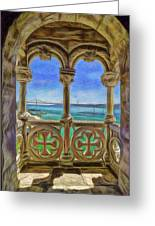 Belem Arches  Greeting Card