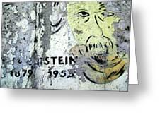 Berlin Wall Mural Greeting Card