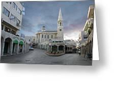 Bethlehem - Al Madbasa Street Greeting Card