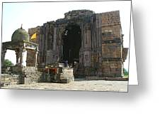 Bhojpur Temple Greeting Card