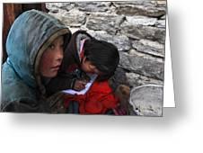 Bhutan Greeting Card