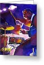 Big Band Ray Greeting Card