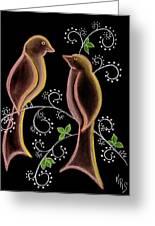 Bird Doodle Greeting Card