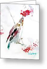 Bird Painting Greeting Card
