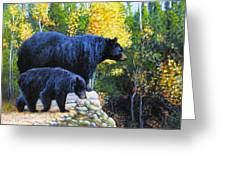 Black Bear And Cub Greeting Card