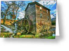 Blowing Cave Mill Near Smoky Mountains Of East Tennessee Greeting Card