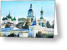 Blue Church Greeting Card