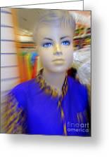 Blue Eyed Boy Greeting Card