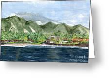 Blue Lagoon Bali Indonesia Greeting Card