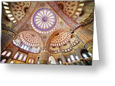 Blue Mosque Interior Greeting Card