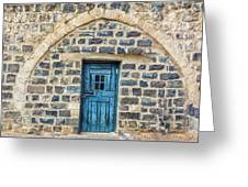 Blue Traditional Door Greeting Card