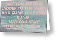Bob Dylan Art Print Greeting Card