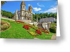 Bom Jesus Do Monte Braga Greeting Card