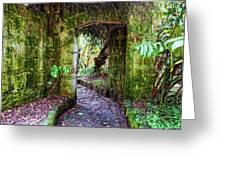 Botanic Garden - Bogota Greeting Card