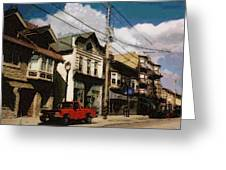 Brady Street Scene Greeting Card