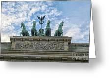 Brandenburger Gate, Berlin Greeting Card
