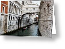 Bridge Of Sighs, Venice, Italy Greeting Card