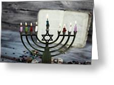 Brightly Glowing Hanukkah Menorah - Shallow Depth Of Field Greeting Card