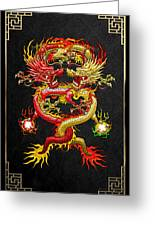 Brotherhood Of The Snake - The Red And The Yellow Dragons Greeting Card