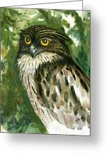 Brown Fish Owl  Greeting Card