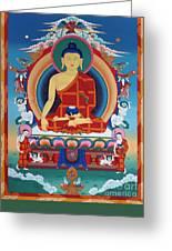 Buddha Shakyamuni Greeting Card