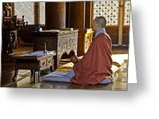 Buddhist Monk In Prayer Greeting Card