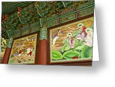 Buddhist Murals Greeting Card