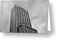 Building In Mexico Greeting Card