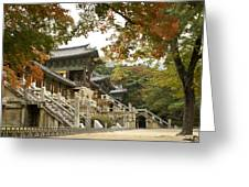 Bulguksa Buddhist Temple Greeting Card