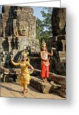 Cambodian Dancers At Angkor Thom Greeting Card