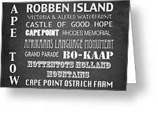 Cape Town Famous Landmarks Greeting Card
