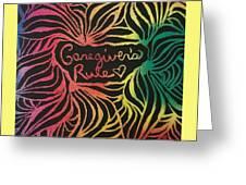 Caregiver's Rock Greeting Card